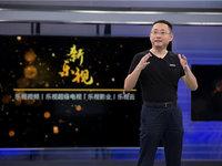 乐视网CEO梁军:简单的降价促销模式,无法成为新乐视长期核心竞争力 | 钛快讯