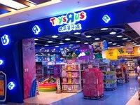 负债50亿美元,全球最大玩具零售商或申请破产  | 9月7日坏消息榜