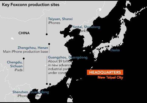 富士康的核心生产线所在地