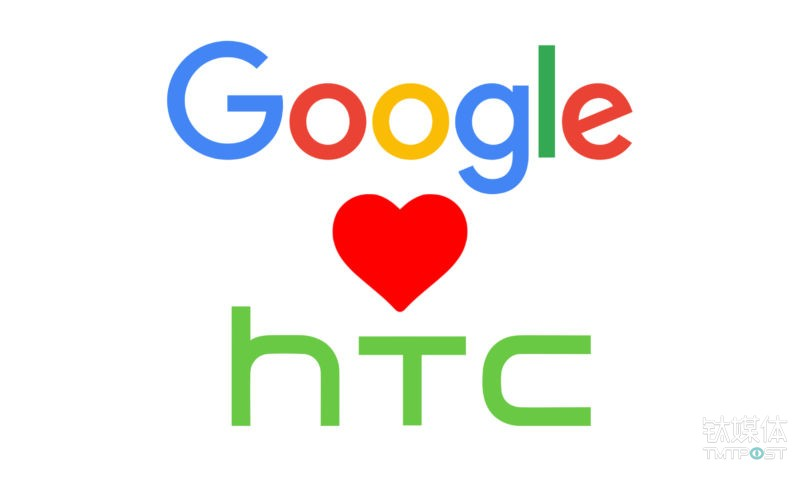 Google loves HTC