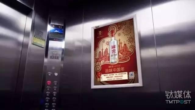 △分众传媒电梯内框架广告