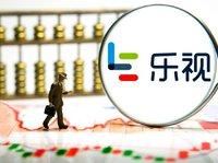 孙宏斌冲锋在前,但后方的金融业务却深陷两大疑点