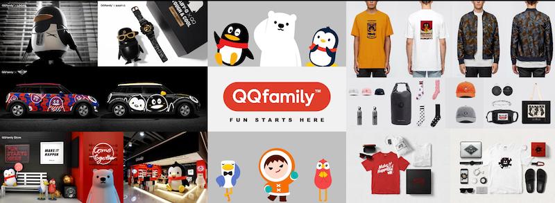 QQ family系列