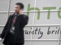 11亿美元交易,Google收购HTC的Pixle手机团队