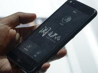 """中俄国礼YOTA3手机全球首发,""""移动阅读""""成了它主要的关键词"""