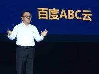 百度总裁张亚勤:ABC的融合将大幅度提升IT产业,改造传统行业