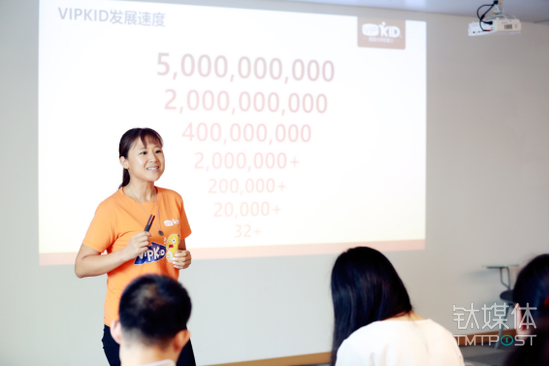 VIPKID's revenue is expected to reach¥5 billion this year