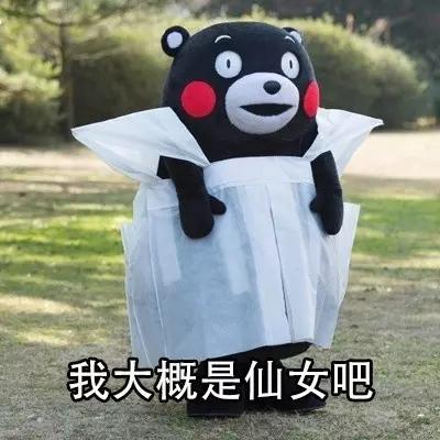 放在我桌子上,包装小巧精美, 还有我最爱的熊本君图案~ 心想一定是某