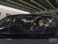 Uber证实将关闭美国汽车租赁业务,以止住高额亏损  | 9月28日坏消息榜