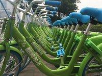 和P2P公司共用财务?酷骑单车被曝资金链存在问题 | 9月12日坏消息榜