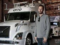 Waymo:Uber窃取无人驾驶机密,索赔18.59亿美元 | 9月26日坏消息榜