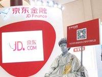 京东金融首次出海,在泰国成立合资公司做电子支付?| 钛快讯