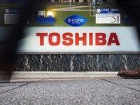 【钛晨报】180亿美元成交,东芝芯片业务最终卖给了贝恩资本