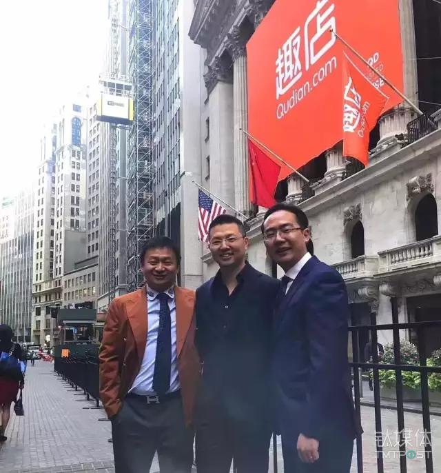 从左至右分别为昆仑万维董事长周亚辉、趣店集团创始人罗敏、源码资本创始人曹毅