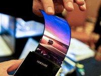 可折叠手机要来了,它会不会是个错误的创新方向?