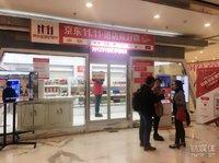 """不再高成本、概念化,京东开了家更为""""经济适用""""的无人便利店"""