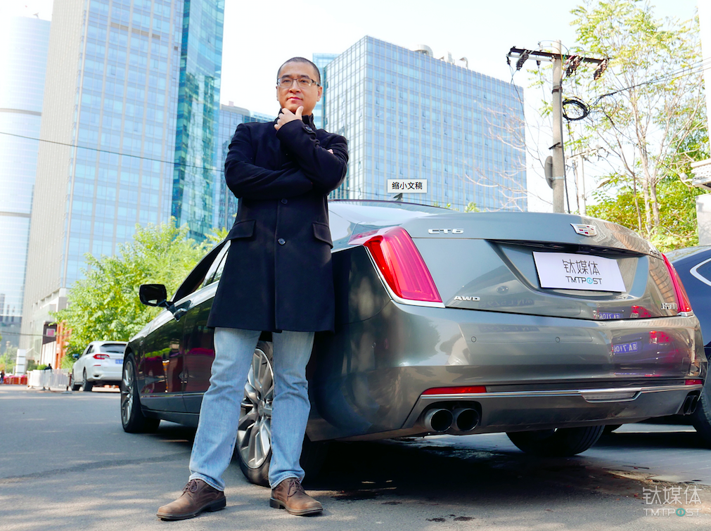 钛媒体联合创始人刘湘明也CT6合照