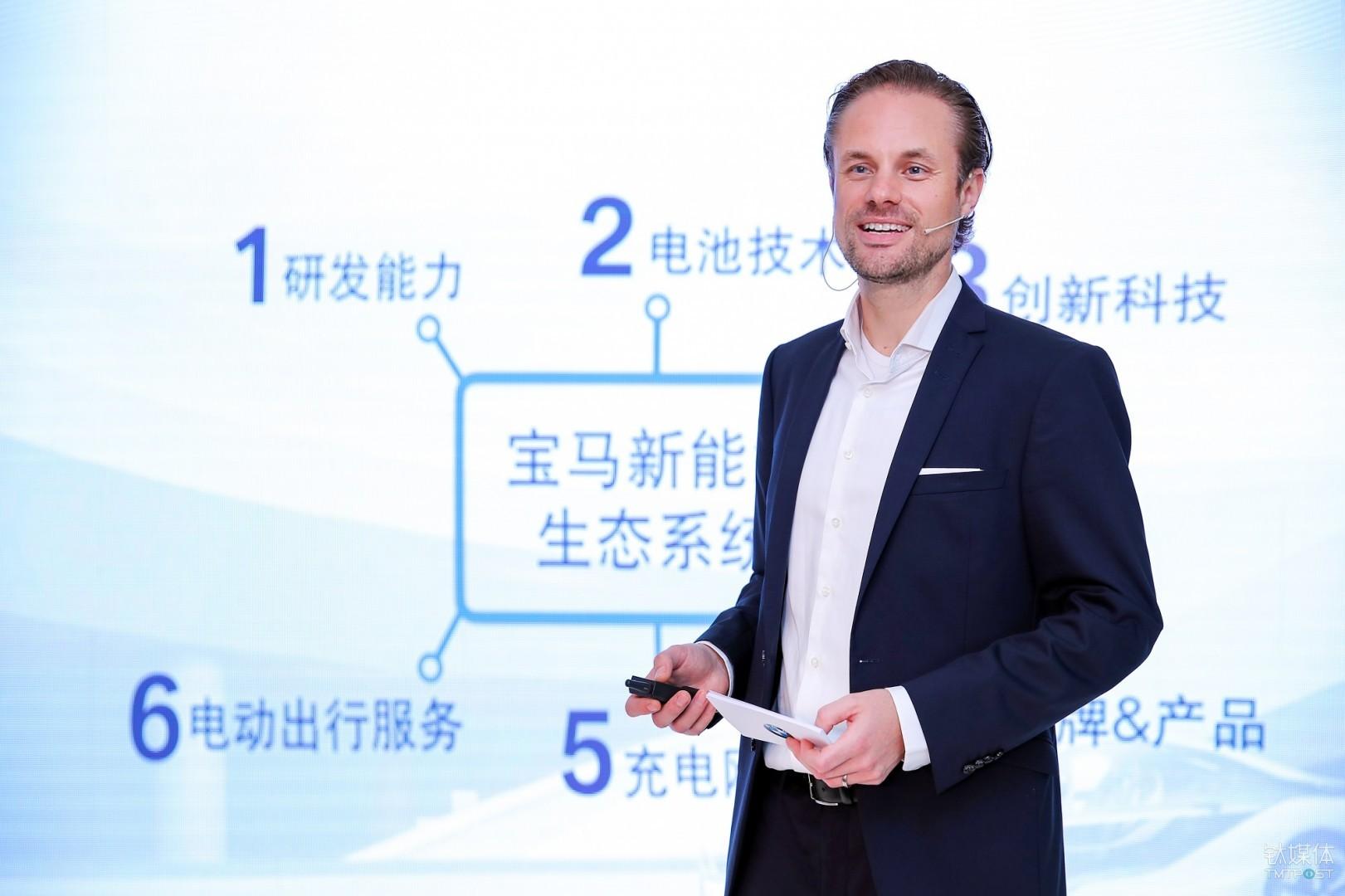 宝马新能源品牌管理部总监马霆先生