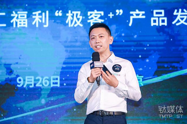 1-保险极客联合创始人兼COO李硕