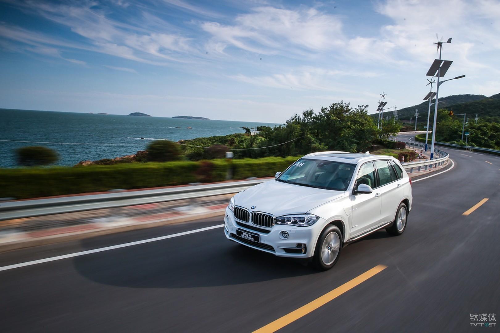 BMW X5插电式混合动力