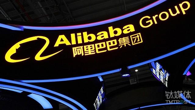 The market value of Alibaba and super Amazon,