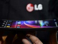 手机业务连续10个季度亏损,LG将何去何从?