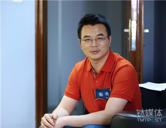 九天微星创始人谢涛