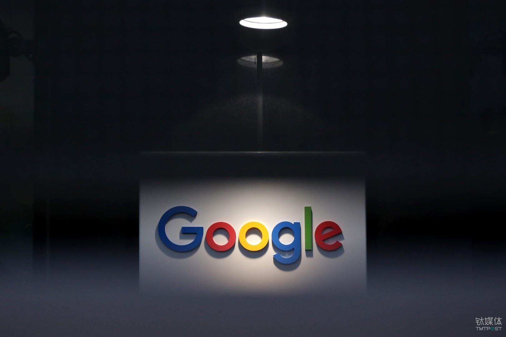 Google 的硬件公司收购案例笼罩上了持续的失败阴影