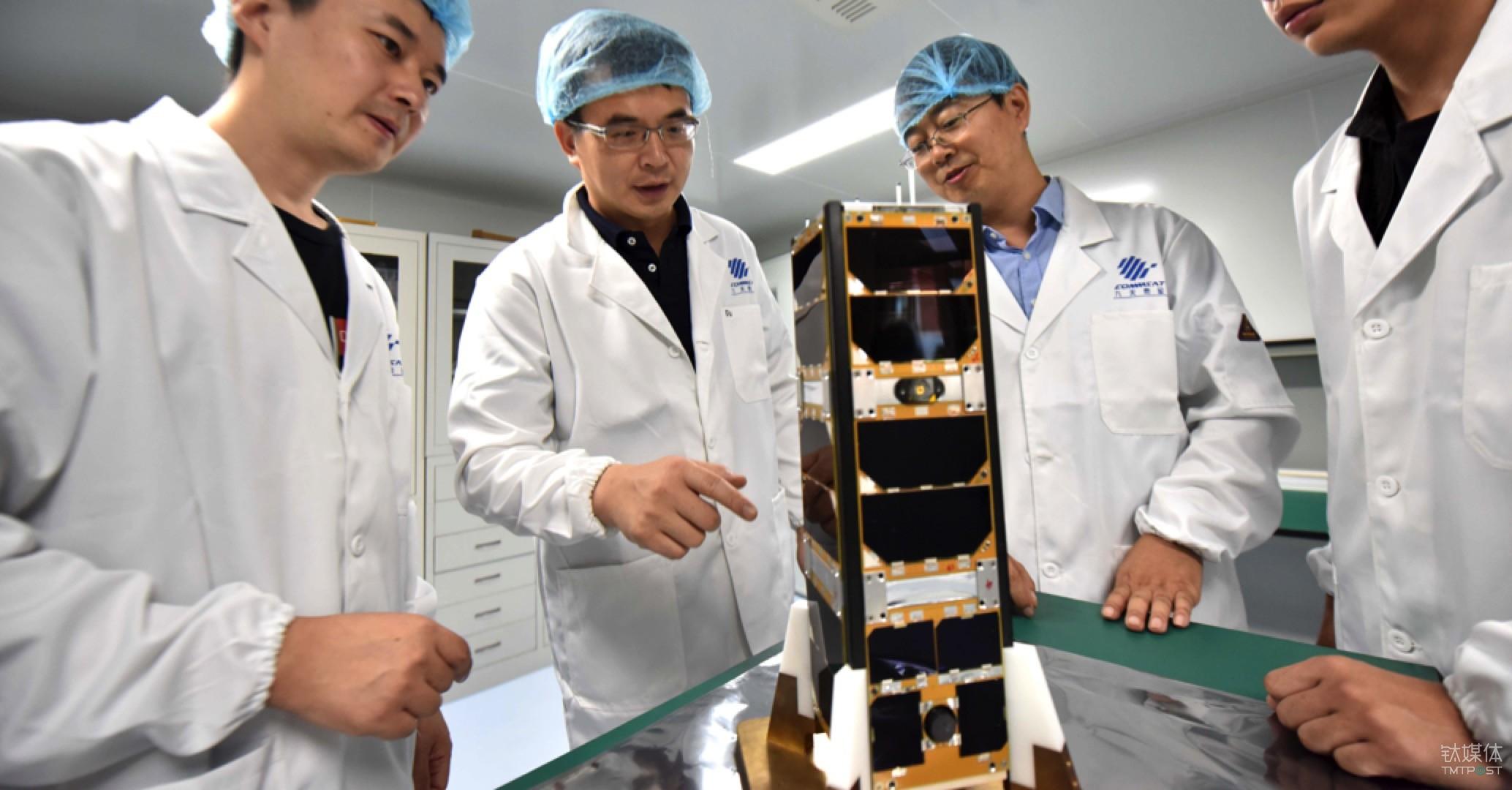 """九天微星的3U立方星 - """"少年星""""  【接】 1. 于今年9月26日通过了最终出厂评审 2. 将于明年2月搭载长征二号丁型火箭发射升空"""