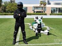 迪拜警察要上天,引进飞行摩托在空中执勤 | 日日黑科技