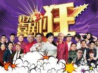 新三板影视公司转战IPO再添一例:长江文化进入IPO辅导,上市对赌面临失败?