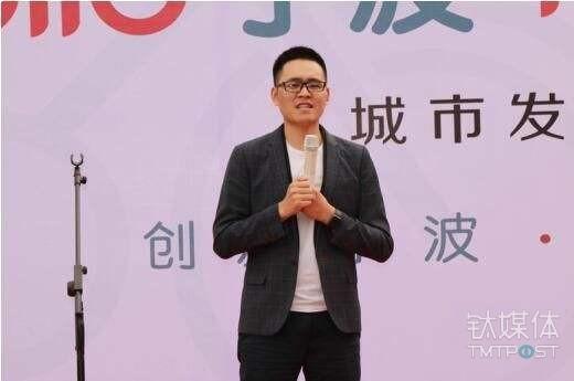 哈罗单车创始人杨磊