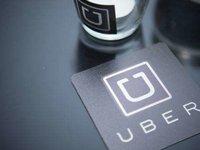 【钛晨报】Uber董事会再内斗:卡兰尼克任命两名新董事
