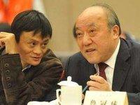 马云撰文悼念鲁冠球:浙商开创一个时代,鲁老开创了一代浙商