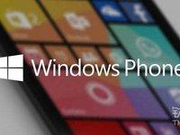 微软高管首次公开表示放弃Windows Phone | 10月9日坏消息榜