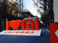 小米之家首开旗舰店,雷军说明年要进世界500强 | 钛快讯