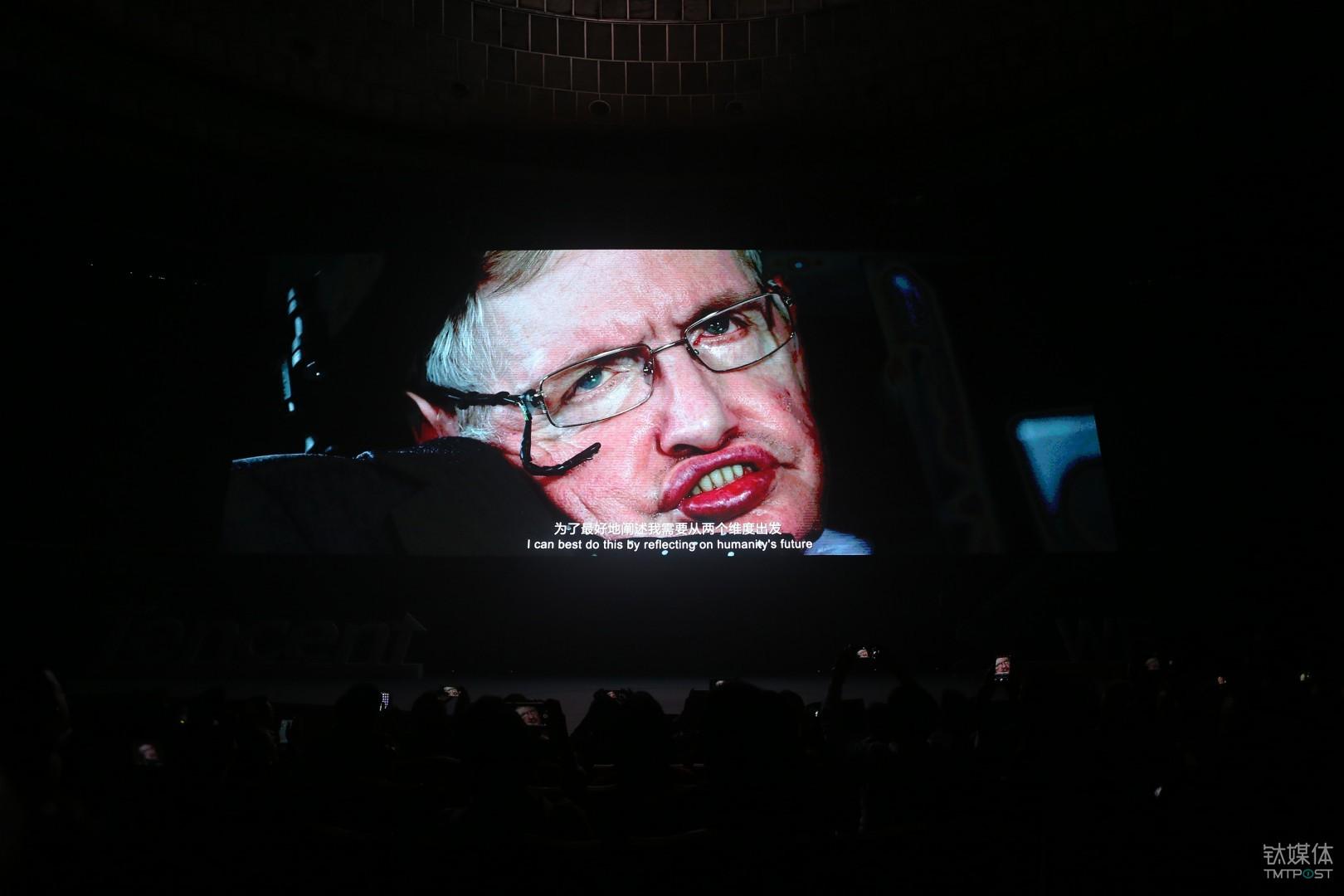 斯蒂芬·威廉·霍金(Stephen William Hawking)在腾讯 WE 大会中进行了独家视频演讲