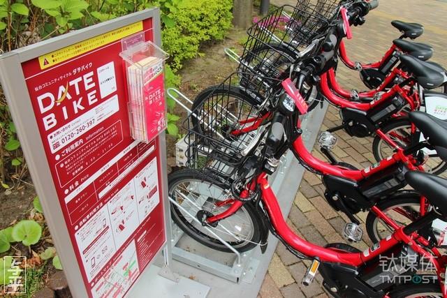 NTT的共享单车,在各地区叫法不一样
