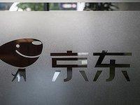 """从""""3C""""到""""3C+文旅"""",京东的新野心图谋?"""
