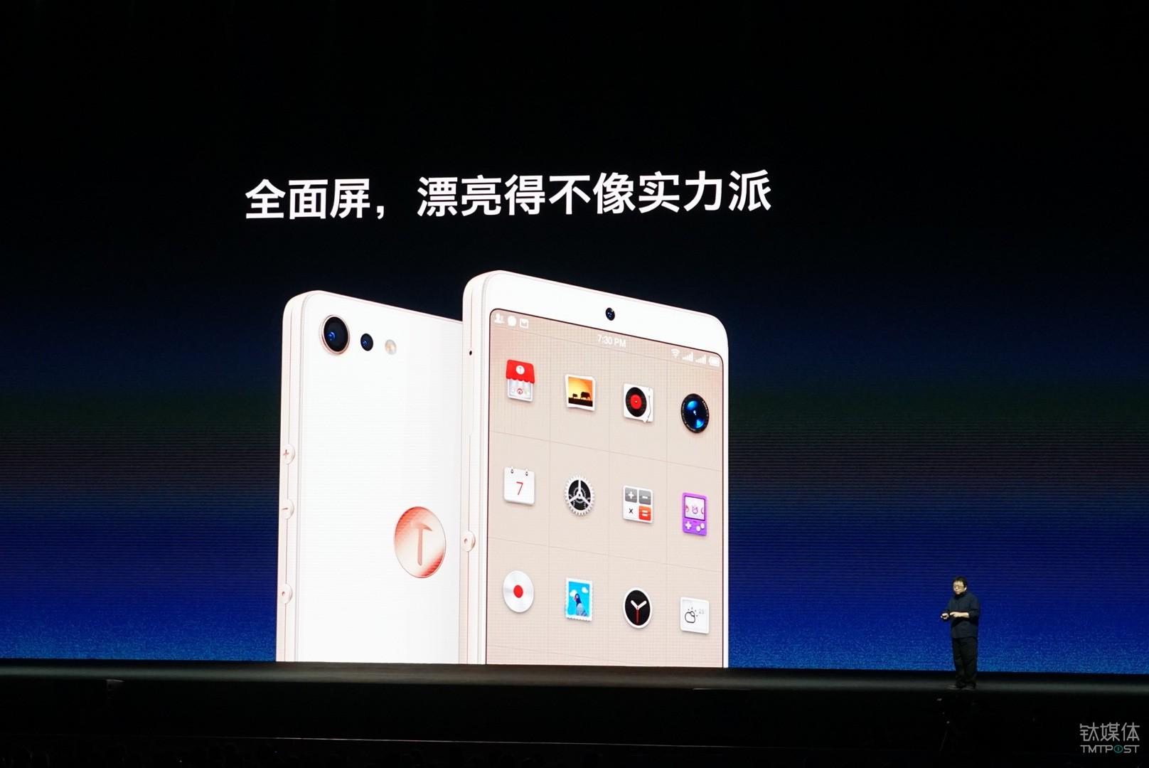 """从去年下半年小米MIX上市之后,手机厂商便开启了一股集体进军""""全面屏""""的潮流,前不久苹果也发布了其第一款全面屏手机iPhone X,取消了前置指纹识别实体按键,拥有视角效果相当惊艳的屏占比。"""