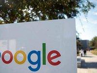 死磕苹果,谷歌称将在数亿安卓手机上配置AR