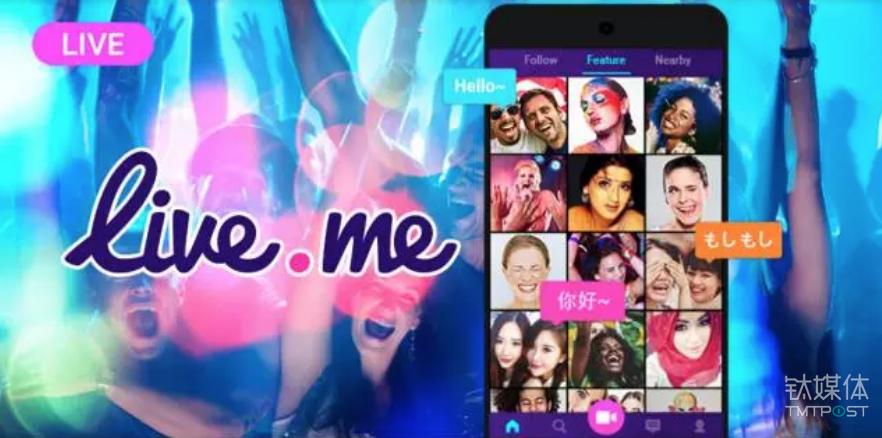 2016 年 4 月,猎豹移动推出Live.me,将中国互联网直播模式输出海外。推出仅仅1年,Live.me已经在驱动公司内容板块的高速增长,合计创收超过6.4亿元,绝大部分由Live.me在美国的付费用户贡献。