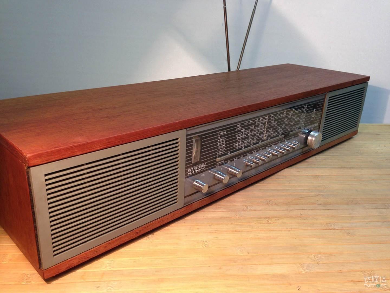 BeoMaster 900