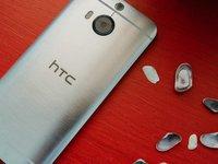 HTC第三季度净亏损1.03亿美元,遭遇十连亏 | 11月10日坏消息榜