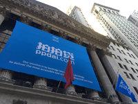 拍拍贷登陆纽交所,赴美上市的第五家中国互金公司,总市值约40亿美元 | 钛快讯