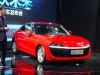新造车大军再添一员,零跑汽车发布两门四座纯电动轿跑,2019年上市 | 钛快讯