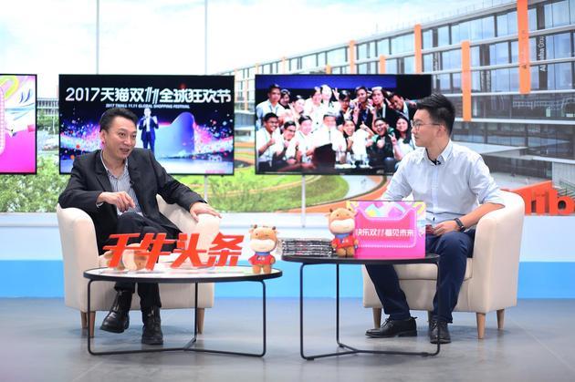 阿里巴巴集团市场公关委员会主席王帅在千牛直播现场