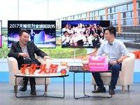 京东首次公布双十一战绩就被阿里怼了:京东数学很好 | 钛快讯