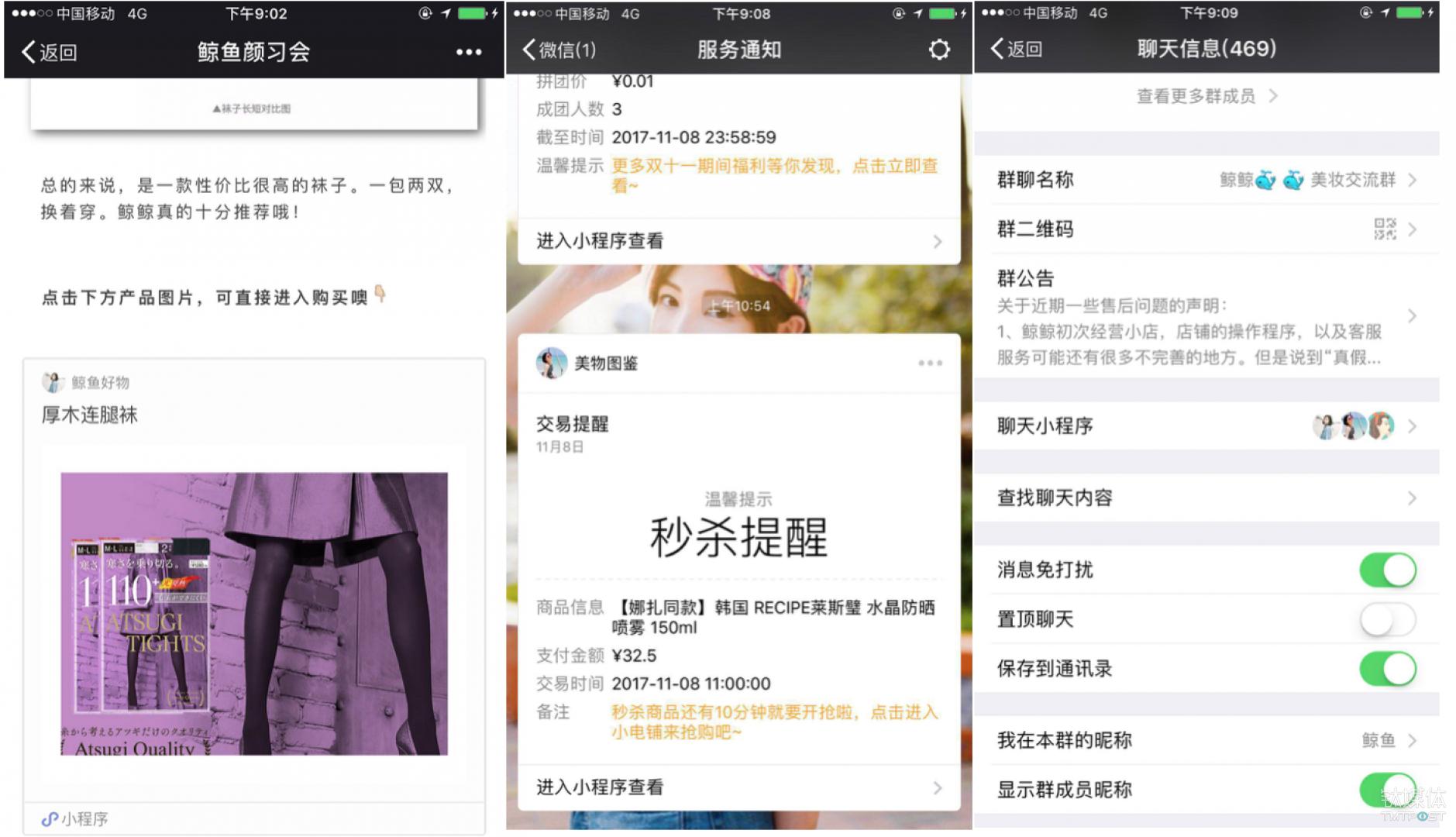 公众号、群聊、微信聊天页面……小程序已经在微信内部无处不在。