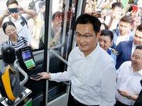 """马化腾亲自站台的""""乘车码"""",正在撬动移动支付下半场竞争"""